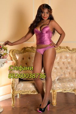 Moscow (926)0038736
